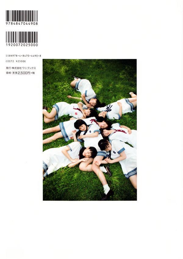 早安少女组写真集《モーニング娘。9・10期 1st official Photo Book》高清全本[97P] 日系套图-第7张