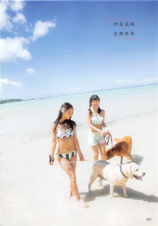 AKB48写真集《AKB48の犬兄妹》高清全本[164P] 日系套图-第6张