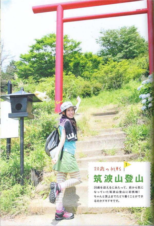 寿美菜子1ST写真集《みなこみち》高清全本[97P] 日系套图-第6张