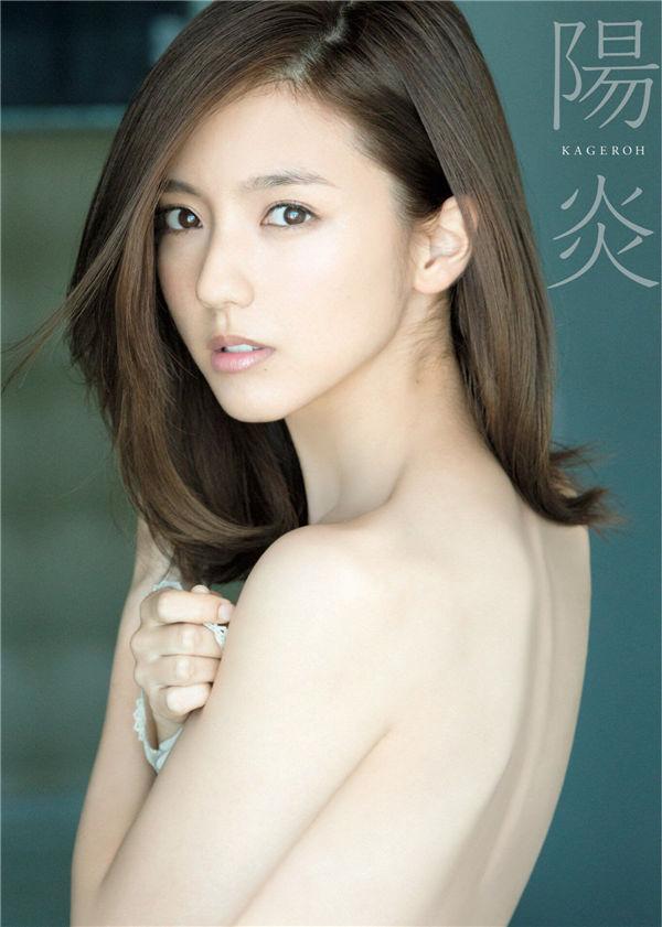 真野惠里菜DVD写真集《阳炎 - KAGEROH -》高清完整版[469M] 日系视频-第1张