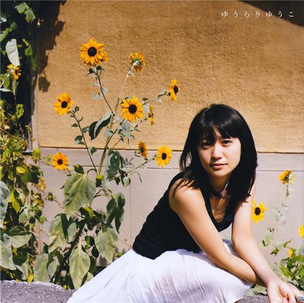 大岛优子写真集《ゆうらりゆうこ》高清全本[97P] 日系套图-第1张