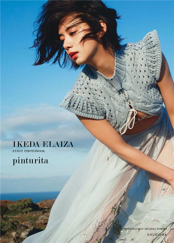 池田依来沙1ST写真集《Pinturita》高清全本[190P] 日系套图-第1张