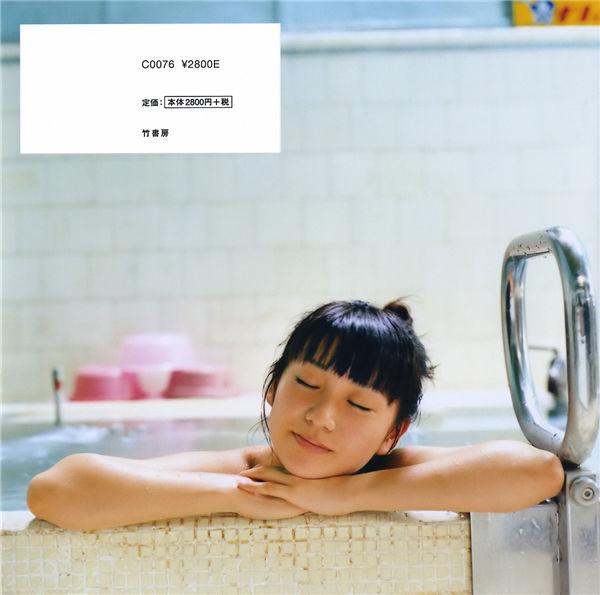 大岛优子写真集《ゆうらりゆうこ》高清全本[97P] 日系套图-第8张