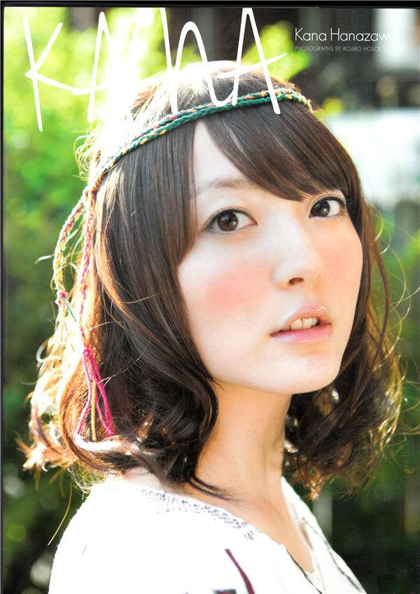 花泽香菜写真集《KANA》高清全本[112P] 日系套图-第1张