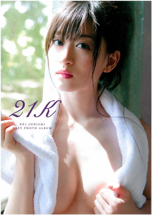 上西惠写真集《21K》高清全本[119P] 日系套图-第1张