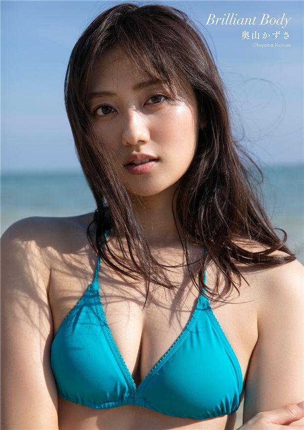 奥山和纱写真集《Brilliant Body》高清全本[38P] 日系套图-第1张