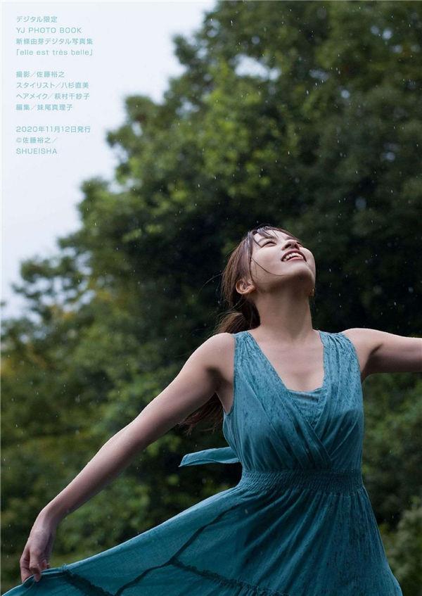 新条由芽写真集《Elle est très belle》高清全本[31P] 日系套图-第5张