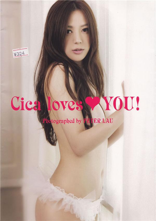 周韦彤写真集《Cica loves YOU!》高清全本[97P] 日系套图-第1张