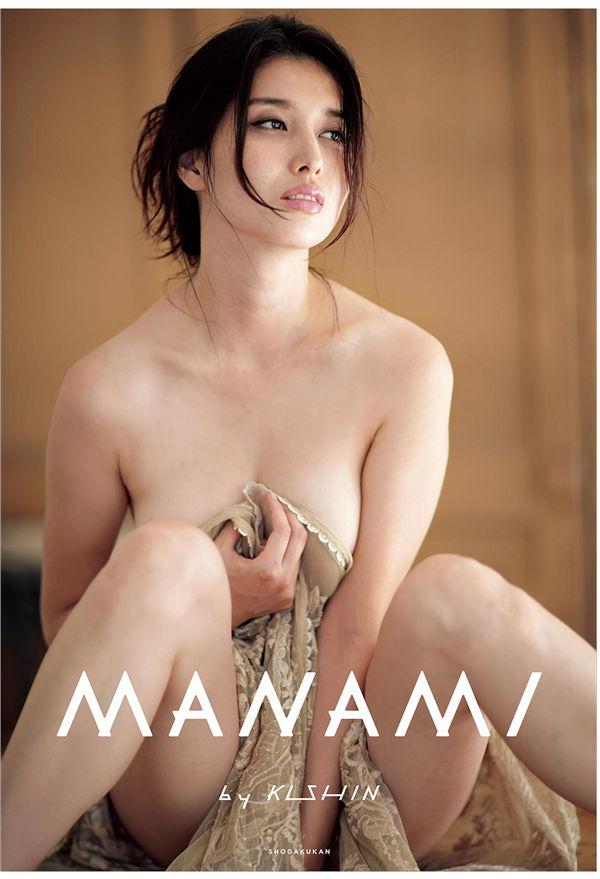 桥本爱实写真集《MANAMI BY KISHIN》高清全本[123P] 日系套图-第1张