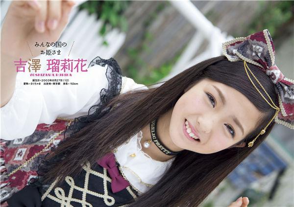 Fuwafuwa写真集《Fuwafuwa desu》高清全本[98P] 日系套图-第3张
