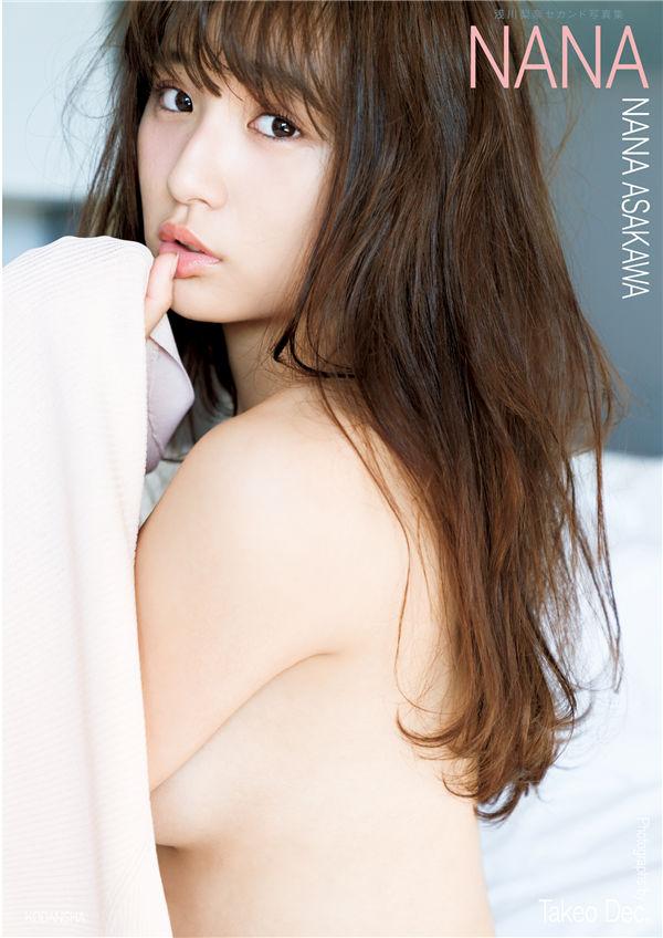 浅川梨奈写真集《NANA》高清全本[150P] 日系套图-第1张
