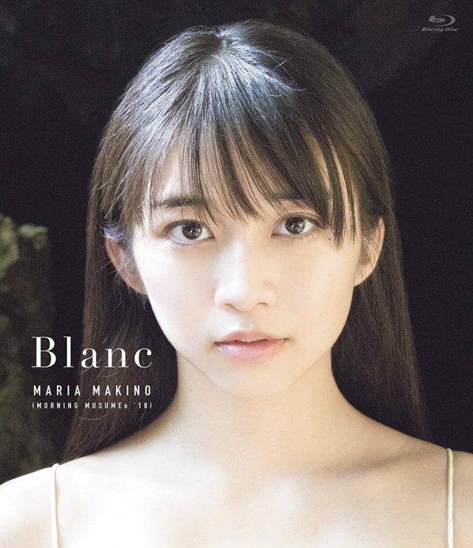 牧野真莉爱DVD写真集《Blanc》高清无水印完整版[2.8G] 日系视频-第1张