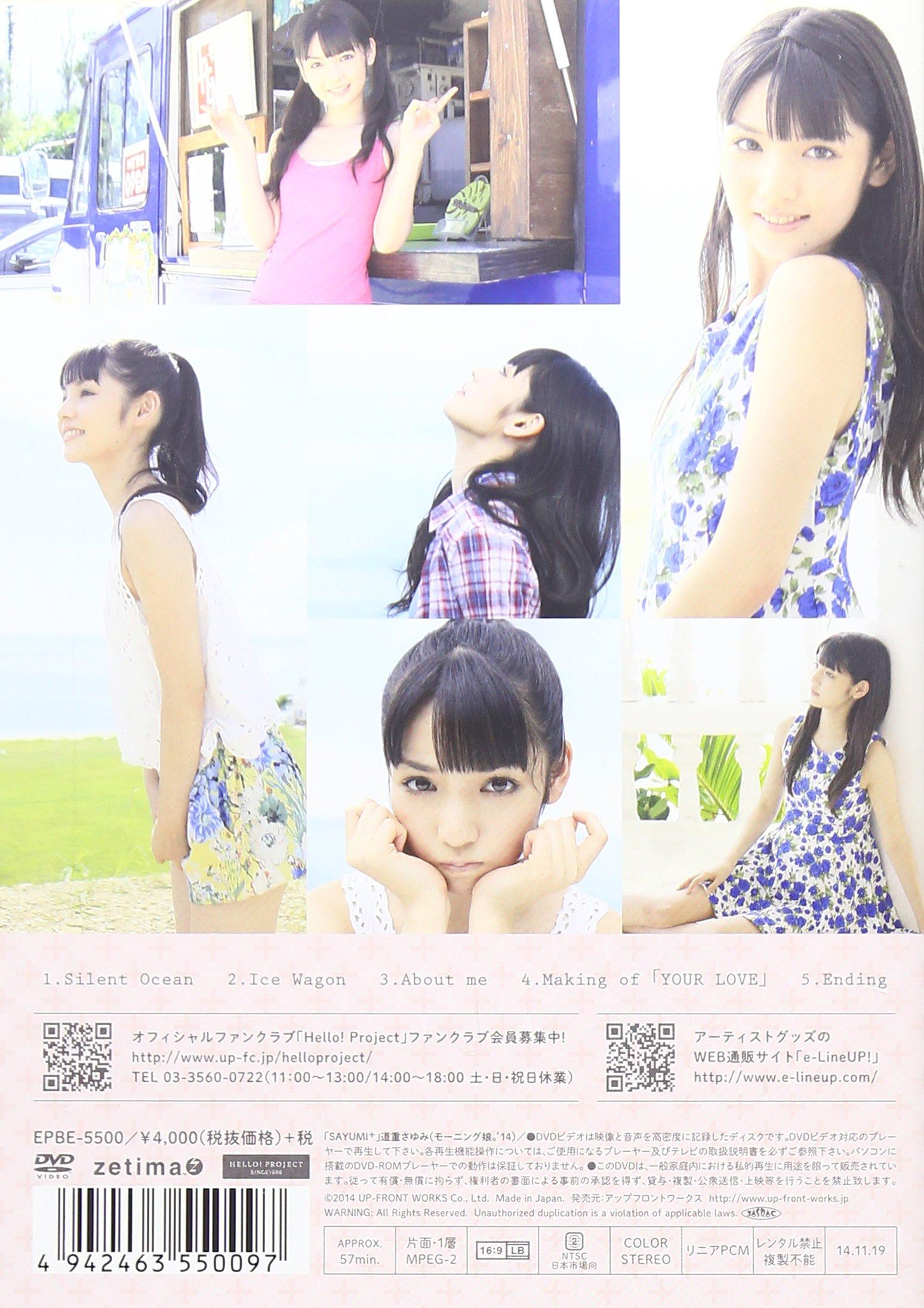 道重沙由美DVD写真集《SAYUMI+》高清无水印完整版[3.5G] 日系视频-第2张