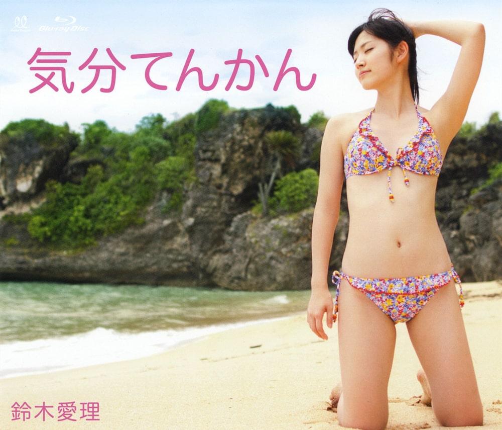 铃木爱理DVD写真集《気分てんかん》超清无水印珍藏版[16G] 日系视频-第1张