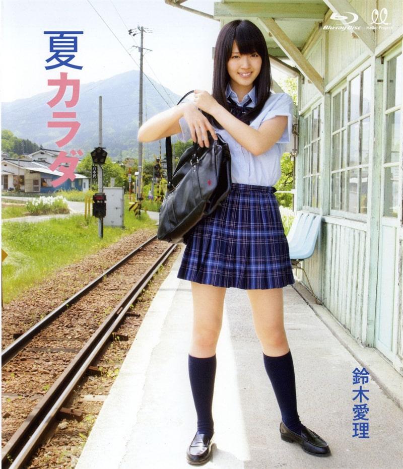 铃木爱理DVD写真集《夏カラダ》超清无水印珍藏版[18G] 日系视频-第1张