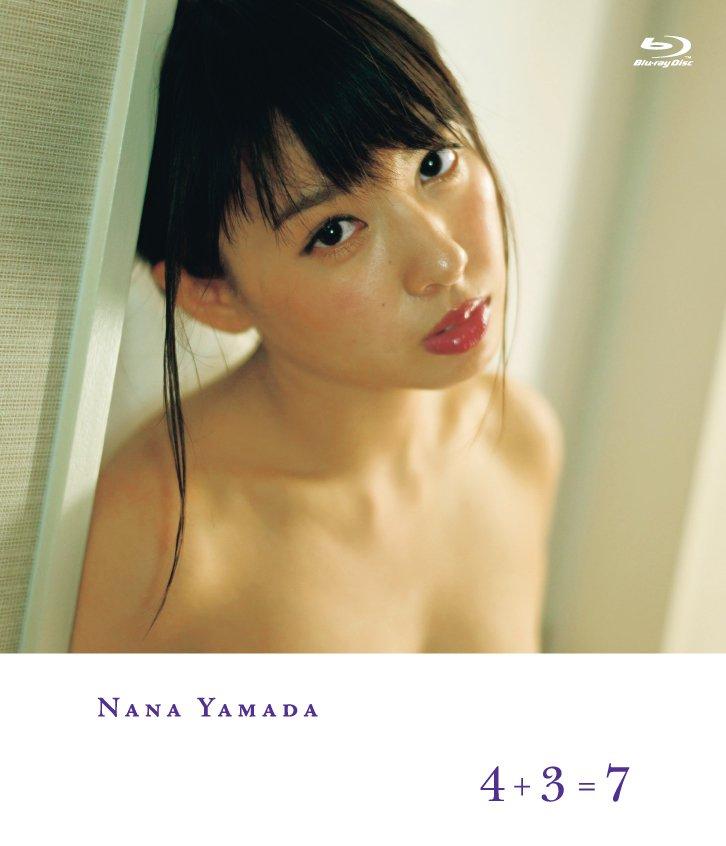 山田菜菜DVD写真集《4+3=7》高清无水印完整版[2.5G] 日系视频-第1张