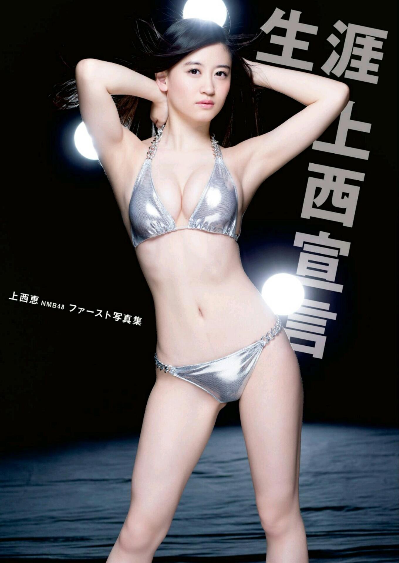 上西惠DVD写真集《生涯上西宣言》高清无水印完整版[2.4G] 日系视频-第1张