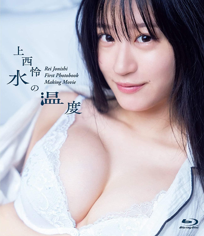 上西怜DVD写真集《水の温度》高清无水印完整版[2.6G] 日系视频-第1张