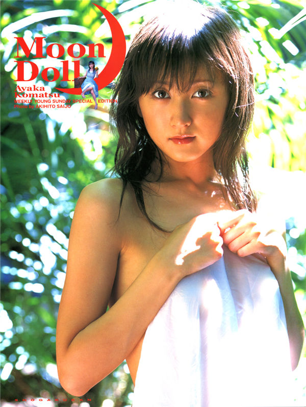 小松彩夏写真集《Moon Doll》高清全本[84P] 日系套图-第1张